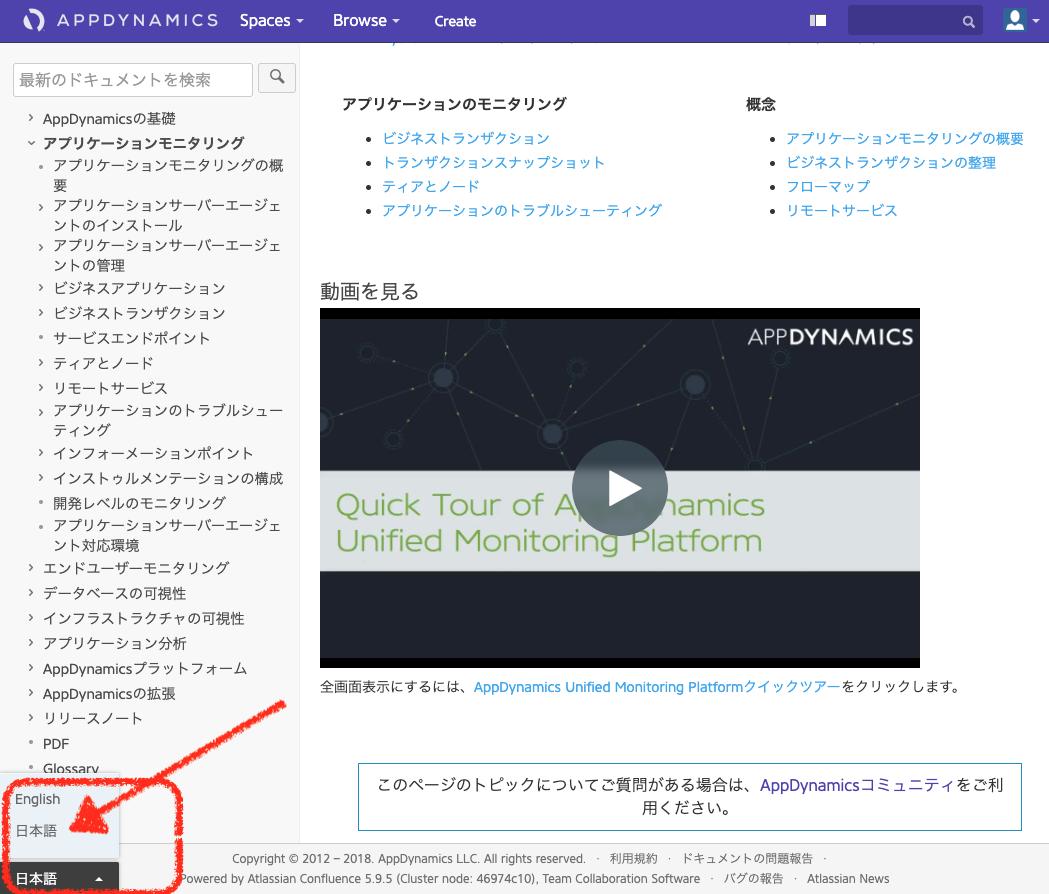 Product Update April 2019 V4 5 9 Community Appdynamics